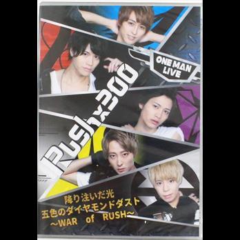 Rush_dvd_01