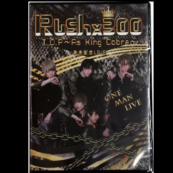 Rush_dvd_02